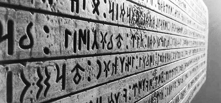 Orhun Anıtları'nda yer aldığı iddia edilen sözler